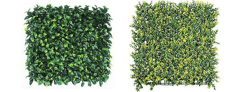 Bunnings green wall