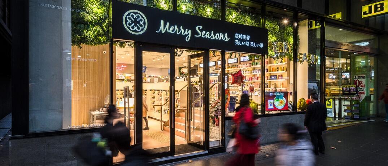 Merry Seasons Retail Hanging Green Wall